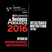 InBusiness-award-2016